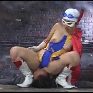 怒ったヒロインが男にSMプレイの苦痛と快楽を味あわせていく・・・ 無料動画