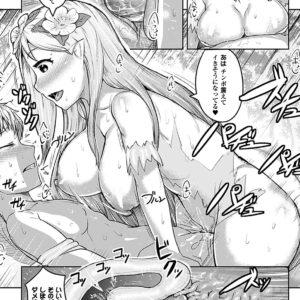 妖艶なアルラウネが捕らえた青年を媚薬と快楽で徐々に虜にしていく・・・ 無料エロマンガ
