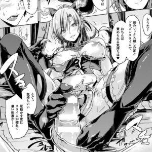 発情した竜姫がゲームの世界に召喚した主人公を誘惑し、搾精していく・・・ 無料エロマンガ