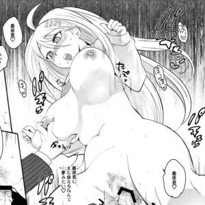 美女 催眠 想い人幻覚堕ち