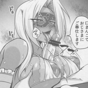 気高き魔界女騎士