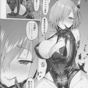 妖艶な娼婦へと悪堕ちしたサーヴァントが新たなマスターに媚びセックス奉仕していく・・・